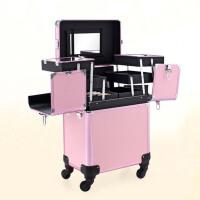 拉杆纹绣化妆箱多层手提大容量跟妆美甲美容工具箱锁万向轮铝