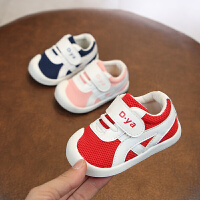 婴儿学步鞋软底不掉跟男0-2岁春秋女宝宝布鞋 儿童运动鞋6-12个月
