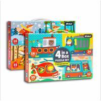 儿童四合一益智幼儿园宝宝玩具由简到难进阶平面拼图3-6岁男女孩