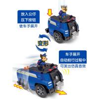 救援赛车旺旺队套装变形玩具