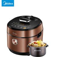 Midea/美的 MY-HT5070P电压力锅家用全自动多功能智能饭煲高压锅