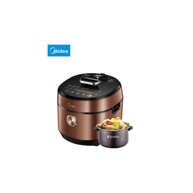 Midea/美的 MY-HT5070P电压力锅家用全自动多功能智能饭煲高压锅 浓香IH加热技术