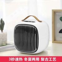 小型暖风机迷你家用节能电暖小太阳热风卧室速热办公室桌面取暖器