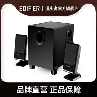 EDIFIER/漫步者 R101V笔记本电脑音响家用台式迷你小音箱重低音炮