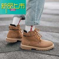 新品上市冬季复古磨砂皮马丁靴男日系休闲潮流男鞋真皮工装青年短靴