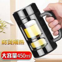 玻璃杯家用带把手茶杯过滤办公室水杯双层带盖泡茶杯子大容量