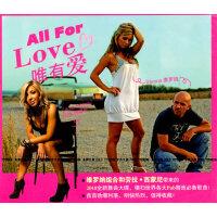 唯有�郏壕S�_�{&�诶�・西蒙尼(CD)