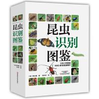 昆虫识别图鉴