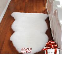 整张羊皮羊毛地毯客厅卧室地垫沙发坐垫椅垫飘窗垫k 本白色