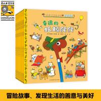 斯凯瑞金色童书・故事经典(百年诞辰纪念版,全8册)
