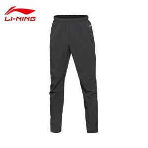李宁运动裤男士跑步系列速干凉爽梭织春季运动裤AYKL035