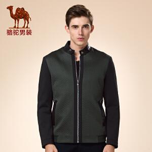骆驼男装 秋冬款新款青年散口袖拉链拼料撞色休闲外套夹克男