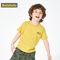 【3件4折价:39.6】巴拉巴拉童装儿童t恤宝宝打底衫夏装新款男童纯棉印花短袖男