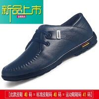 新品上市皮鞋男19夏季透气韩版潮流青年男士休闲鞋商务鞋子英伦百搭男鞋