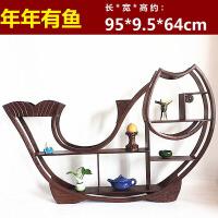 鱼形博古架小多宝阁实木挂壁茶具架紫砂茶壶架子盆景展示架子