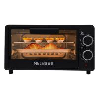 美菱MO-DKB电烤箱