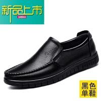 新品上市男鞋皮鞋男真皮休闲中老年人软底爸爸鞋防滑冬季加绒保暖棉鞋