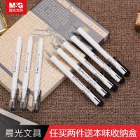晨光文具中性笔0.5mm水笔办公学生优品系列10支AGPB2001