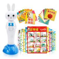 (送赠品)贝贝鸭25本书12张挂图益智早教充电小兔子点读笔儿童启蒙益智玩具