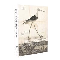 吉尔伯特・怀特传:《塞耳彭博物志》背后的故事(自然文库)