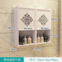 卫生间收纳柜 多功能 卫生间置物架壁挂浴室收纳柜洗手间免打孔置物柜吸壁式杂物架