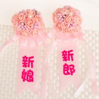 婚庆用品婚礼道具新人新郎新娘大红色泡沫花喜庆[胸花]