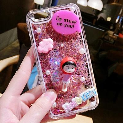 苹果iphone5s 6s 7卡通小丸子炫彩星星液体流动流沙6plus手机壳SE 5/5s/SE 粉色