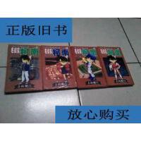 [二手旧书9成新]漫画:名侦探柯南.40.41.42.43.44 (5本) /青