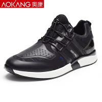 奥康男鞋新款男士休闲鞋舒适透气男子户外运动鞋透气韩版潮