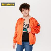 巴拉巴拉男童棒球服外套儿童2019新款春季中大童童装潮酷时尚外衣