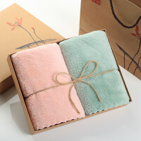 珊瑚绒毛巾礼盒 两2条装套装吸水家用婚礼回礼礼品定制logo y 0x0cm