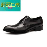 新品上市新款英伦男鞋真皮复古雕花商务正装皮鞋时尚潮流办公单鞋子