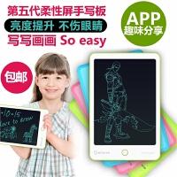 乐写9寸液晶手写板儿童涂鸦绘画写字板学习用品草稿纸光能小黑板