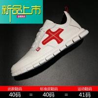 新品上市男士休闲鞋19春季男鞋网红潮鞋软底轻质运动板鞋真皮小白鞋