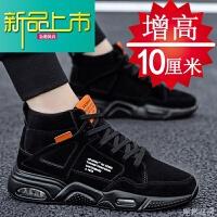 新品上市冬季内增高男鞋cm运动鞋内增高鞋板鞋男士增高鞋8cm运动休闲鞋