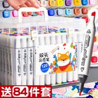 正品touch马克笔套装绘画彩色小学生用儿童美术专用颜色24色36色48色80/60室内设计水彩双头动漫1000全套正版