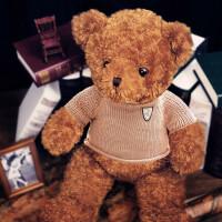 泰迪熊公仔1.6米毛绒玩具大熊送女友娃娃生日礼物可爱女孩睡觉抱 韩国熊 棕色 1.8米 箱装同上