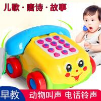 婴儿宝宝早教音乐儿童玩具电话机0-1-3岁故事机玩具手机6个月爬行