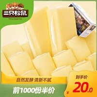 新品【三只松鼠_乳酸菌夹心蒸蛋糕800g/整箱】早餐营养糕点小面包