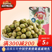【满减】【三只松鼠_蒜香豌豆205g】休闲零食特产炒货办公室小吃香脆零食
