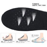 增高鞋垫男女士隐形内增高舒适鞋垫自由增高357cm