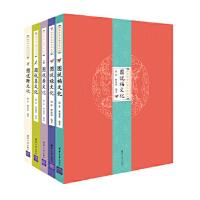 图说寿文化(图说中华五福文化丛书),殷伟,程建强著,清华大学出版社,9787302312536