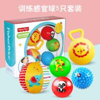 费雪手抓球软胶小皮球类玩具婴儿童宝宝幼儿1-2-3岁抓握训练