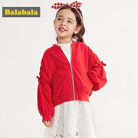 巴拉巴拉童装女童外套春季2019新款儿童棒球服小童宝宝韩版外衣潮