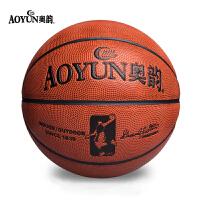 奥韵篮球74-604Y室外室内lanqiu掌控软皮真耐磨比赛l篮球