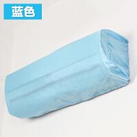 空调挂机罩通用室内冷气空条套防水防尘全包 美的格力1P 1.5P 2匹y