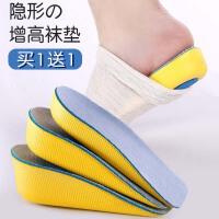 袜子内增高鞋垫男士女式隐形透气运动体检增高垫半垫