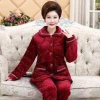 睡衣女冬季珊瑚绒夹棉三层加绒中老年套装棉袄中年妈妈家居服