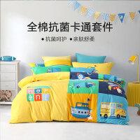 水星家纺 儿童套件全棉抗菌三/四件套卡通床单被套床上用品 恐龙乖乖 星际BF 闪电car 多色可选