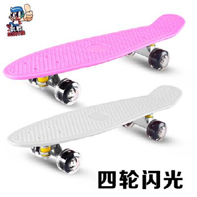 儿童夜光4轮双翘公路滑板车滑板四轮滑板初学者青少年男女生